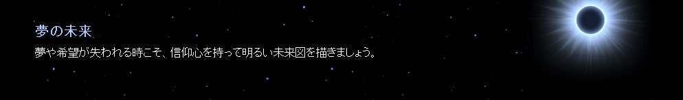 c0190267_4174912.jpg