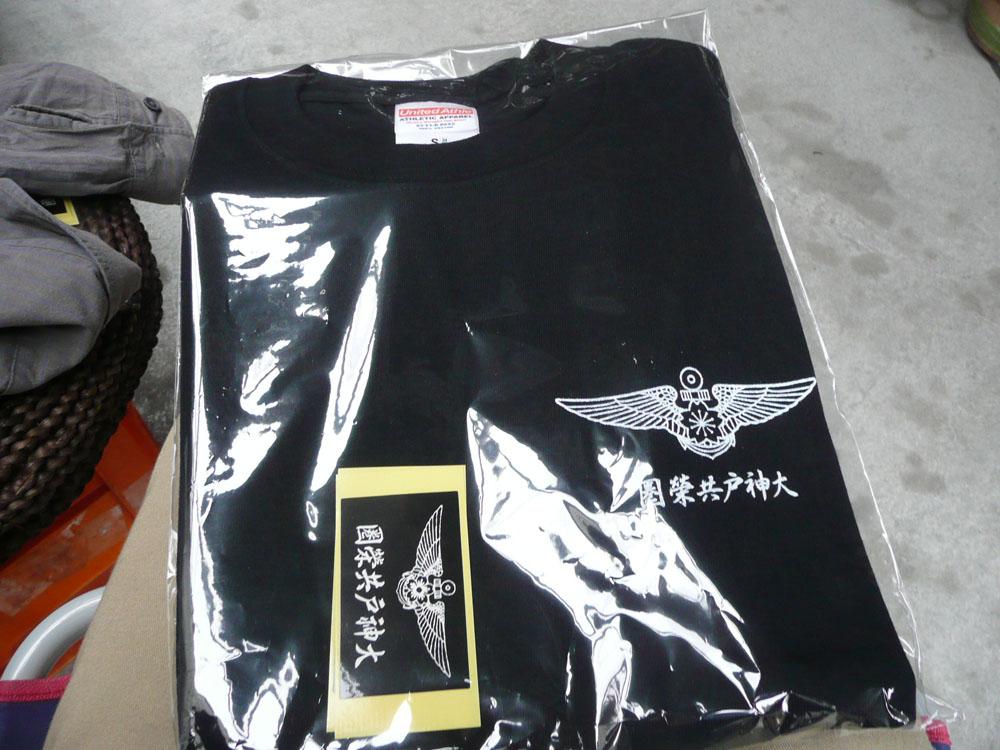 神戸の地_f0184668_995939.jpg
