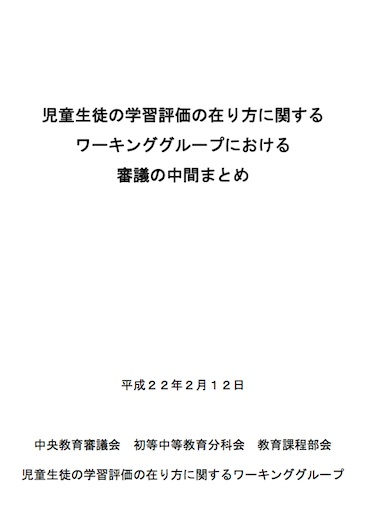 b0068572_21561897.jpg