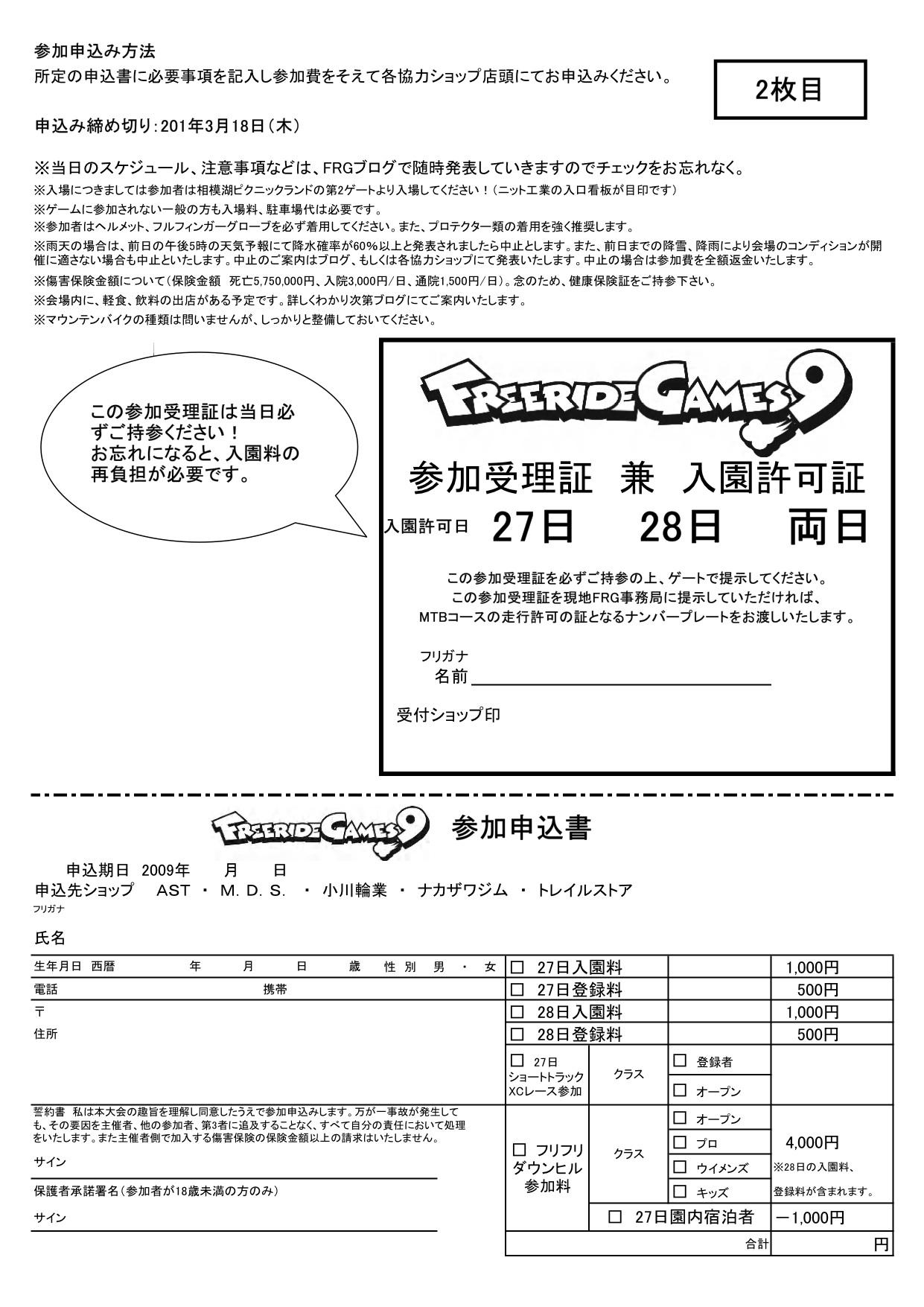 f0004976_20303220.jpg