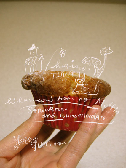 SHIGINO tour muffin._e0185385_0425788.jpg