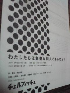 f0050207_16364179.jpg