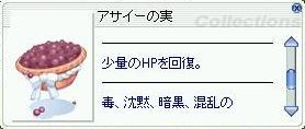 e0115011_1929496.jpg
