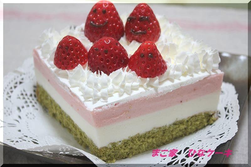 ひなケーキ_f0100825_2039548.jpg