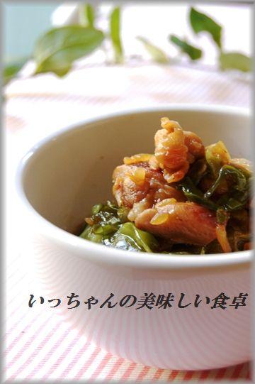 春キャベツと鶏肉のバターコンソメ煮_d0104926_0205531.jpg