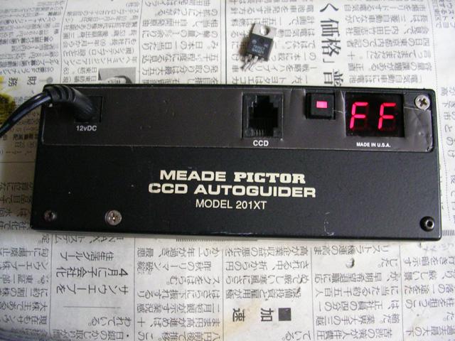 ミード201XT 修理_c0061727_2252525.jpg