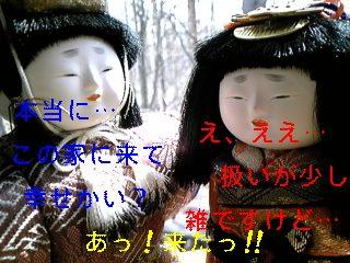 f0148927_1963113.jpg
