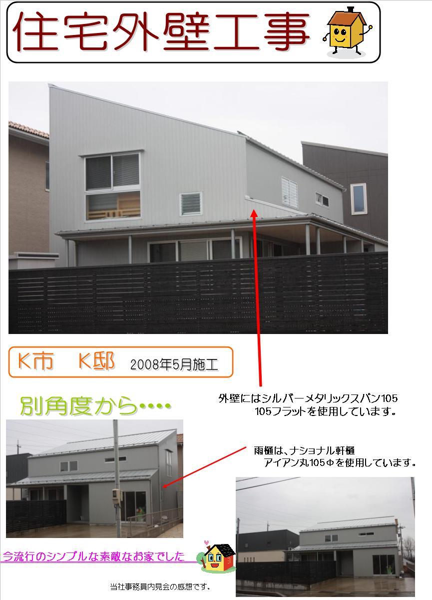 f0131929_1614630.jpg