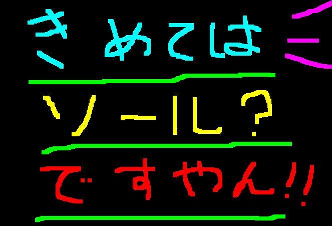f0056935_17431344.jpg