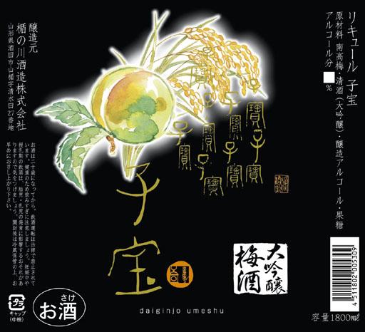 祝♪ 日本一!_e0173738_23283881.jpg