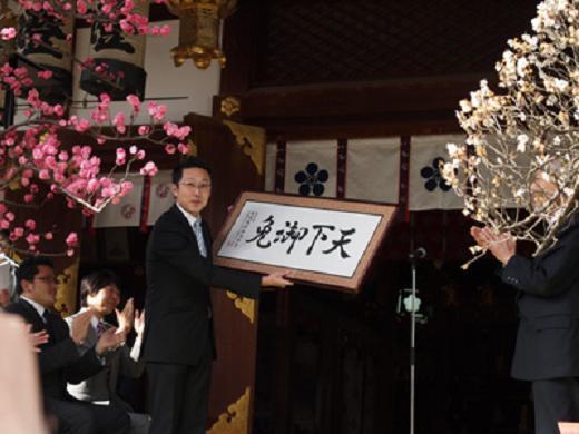 祝♪ 日本一!_e0173738_23512564.jpg