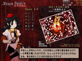 東方Project 第12.5弾  _e0088742_432961.jpg