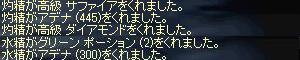 a0010745_9702.jpg