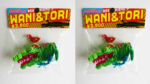 WANI&TORI_a0136846_19434460.jpg
