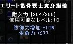 b0124156_14513989.jpg