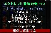 b0124156_1502639.jpg