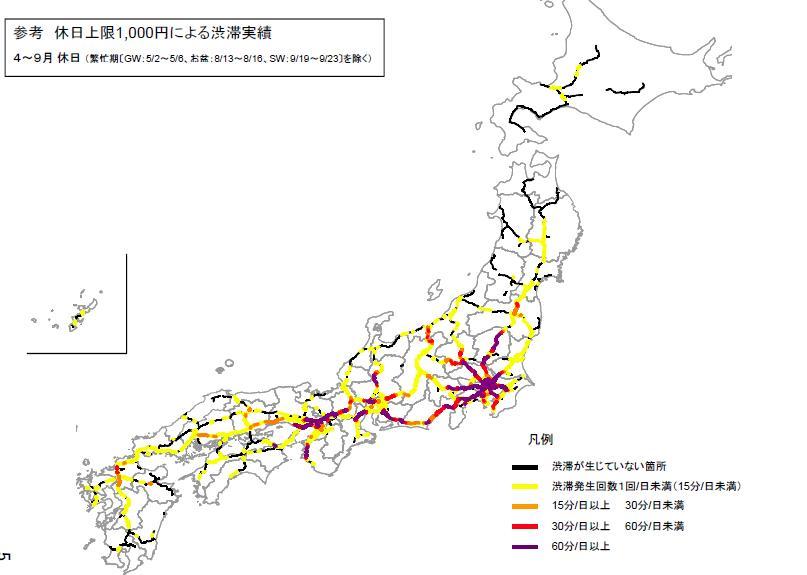 高速道路無料化実験の正体みたり_d0044584_674744.jpg