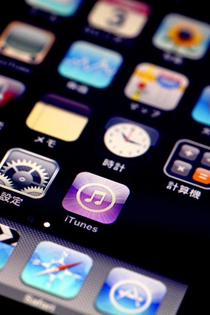 iPod Touch_b0067789_20115545.jpg