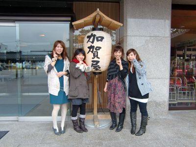 癒しの旅in金沢_f0158908_2013584.jpg
