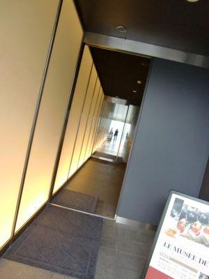 癒しの旅in金沢_f0158908_2084764.jpg