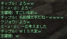 b0062614_19332.jpg