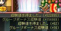b0183516_423507.jpg