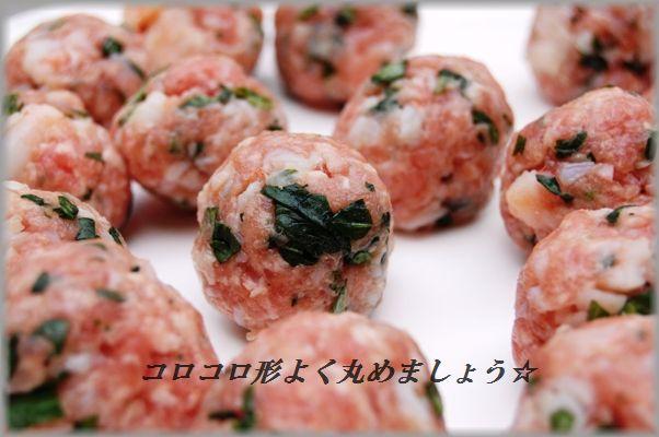 豚と海老のメンチボール♪_d0104926_333323.jpg