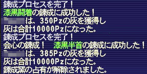 d0026131_8582430.jpg