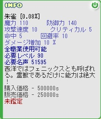 b0183333_0154093.jpg