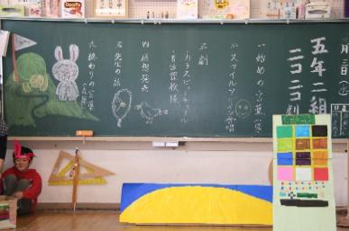 授業参観&懇談会(5学年)_d0140533_10454184.jpg