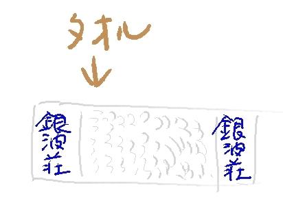 b0165336_19365498.jpg
