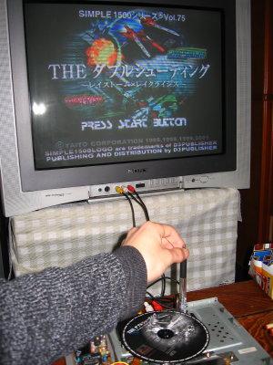 昔のプレイステーション修理_f0182936_2185845.jpg