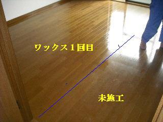 f0031037_2155477.jpg