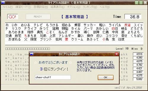 d0044938_20295876.jpg
