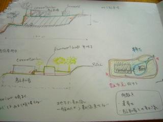 f0180147_12515180.jpg