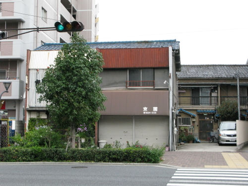 珈琲屋_c0229455_1759118.jpg