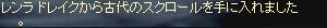 b0048563_2101688.jpg
