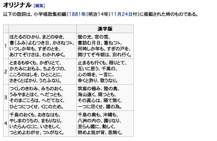 f0102471_084081.jpg