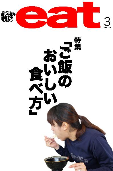 f0110680_22462466.jpg