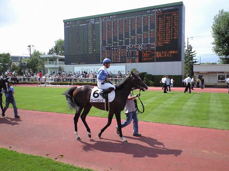 夏競馬 W53CA携帯カメラ_a0160581_18191958.jpg