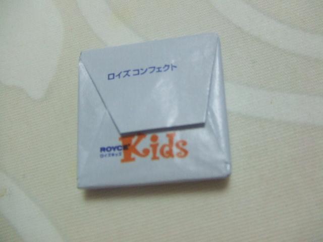 f0076001_22442137.jpg