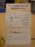 b0149303_10487.jpg