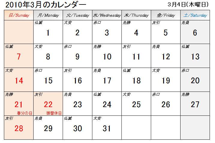 Excel の自習(今月のカレンダー...