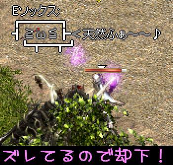 f0072010_1653756.jpg
