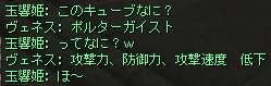 b0062614_1223256.jpg