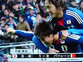 日本×バーレーン AFCアジアカップ2011カタール最終予選_c0025217_2032815.jpg