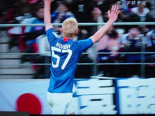 日本×バーレーン AFCアジアカップ2011カタール最終予選_c0025217_2034040.jpg