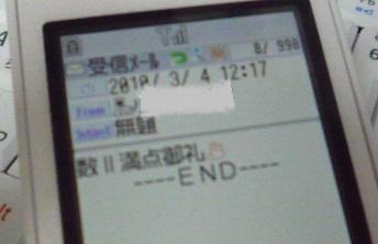 b0188121_23144618.jpg