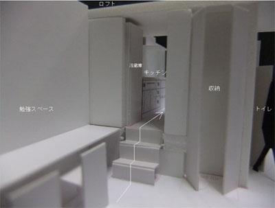 キッチン廻り検討!_c0225122_2222532.jpg