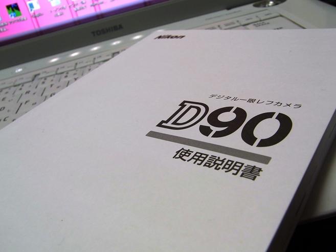 f0040525_22395152.jpg